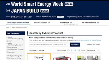 PV EXPO - Int'l Photovoltaic Power Generation Expo